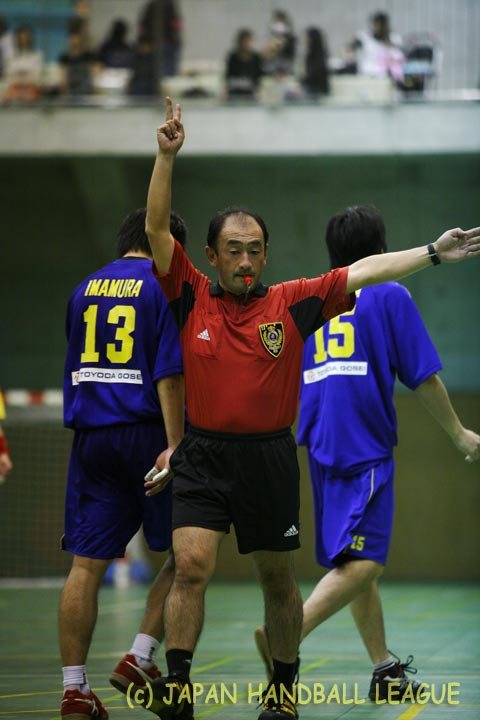 Referee Eisuke Negoro